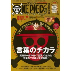 One Piece Magazine N° 11