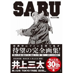 SARU - Santa Inoue Illustrations -