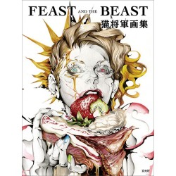Feast And The Beast - Nekoshogun Illustrations -