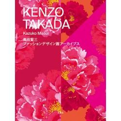 Kenzo Takada - Fashion Design Illustrations Archives -