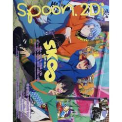 Spoon 2Di vol.71