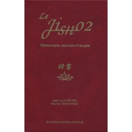 Le JISHO 2 - Dictionnaire Japonais-Français