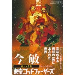 KON Satoshi Tokyo Godfathers Storyboard book