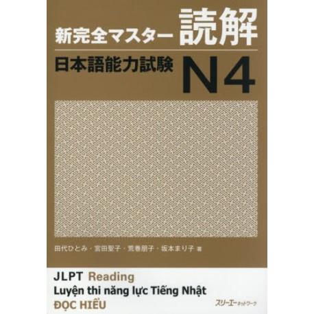 Shin Kanzen Master N4 - Reading