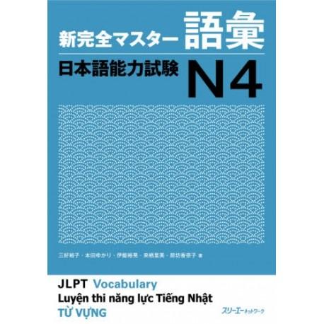 Shin Kanzen Master N4 - Vocabulary