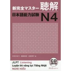 Shin Kanzen Master N4 - Listening