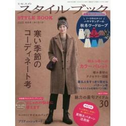Abonnement Mrs Style Book