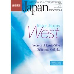 Kateigaho International Vol.47 Spring / Summer 2021