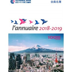 L'annuaire 2018-2019 CCI FRANCE JAPON