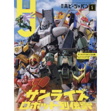 Abonnement HOBBY JAPAN