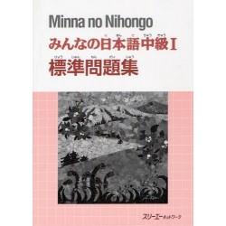 Minna no Nihongo Chûkyû 1 - Hyôjun Mondaïshû