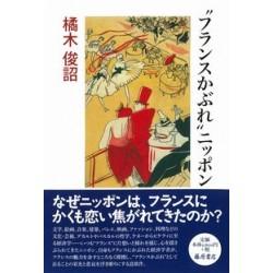 France-kabure Nippon