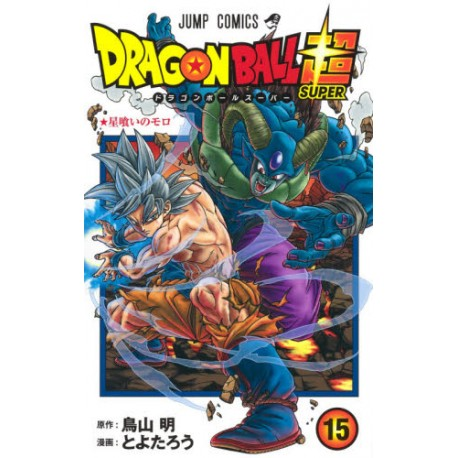 Dragon Ball Super 15
