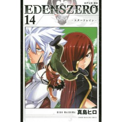 EDENS ZERO 14