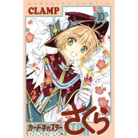 Card Captor Sakura - Clear Card 10