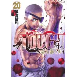 TOUGH Ryu wo tsugu otoko 20