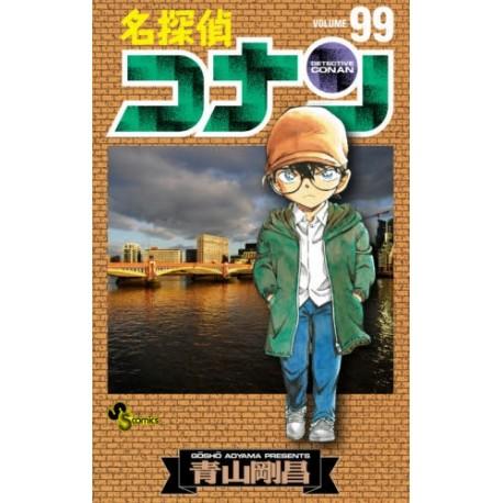 Detective Conan 99 (VO)