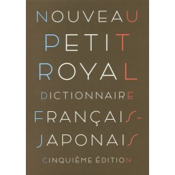 Nouveau Petit Royal dictionnaire français-japonais - petit format