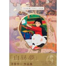 Daydream - The art of UKUMO Uïchi