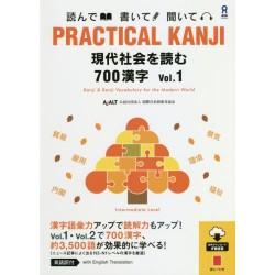 Pratical Kanji vol.1 - Kanji & Kanji vocabulary for the Modern World