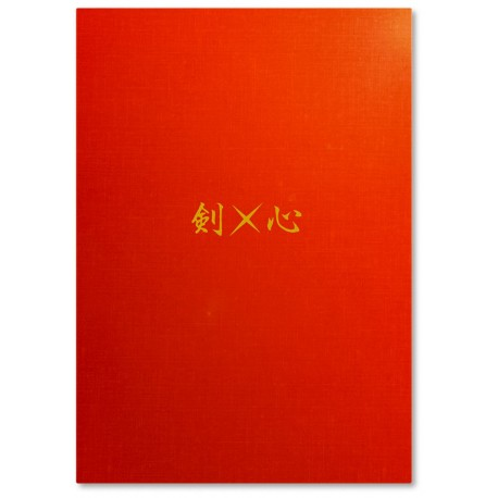 Ken x Shin - Kenshin le vagabond Planches originales Box -