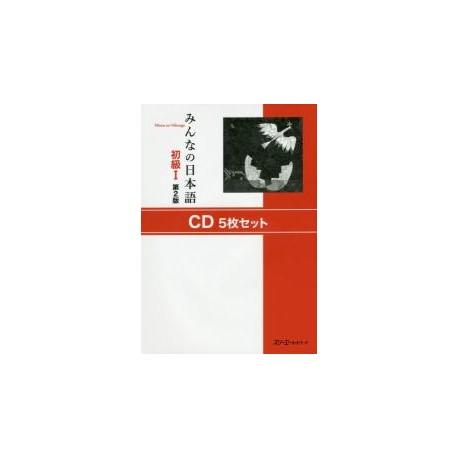 Minna no Nihongo Shokyû 1 - CD