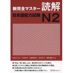 Shin Kanzen Master N2 - Reading