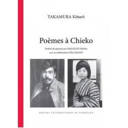 Poèmes à Chieko