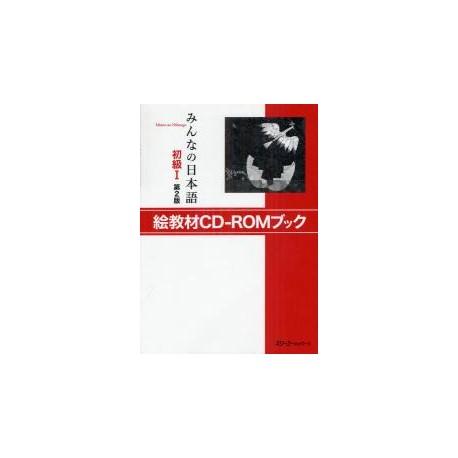 Minna no Nihongo Shokyû 1 - CD-ROM BOOK