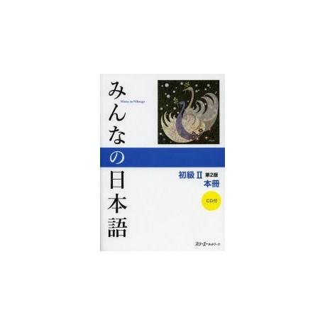 Minna no Nihongo Shokyû 2 - Honsatsu
