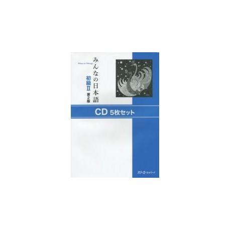 Minna no Nihongo Shokyû 2 - CD