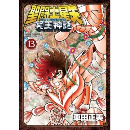 Saint Seiya - Next Dimension 13
