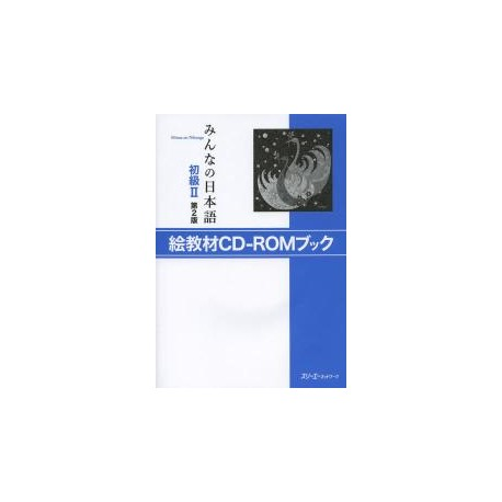 Minna no Nihongo Shokyû 2 - CD-Rom
