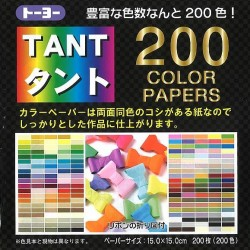TANT 200 color papers 150mm