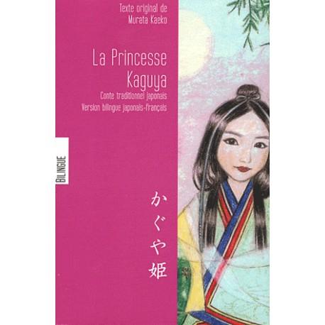 La Princesse Kaguya