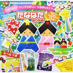 Tanabata origami set