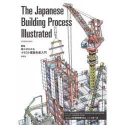 The Japanese Building Process Illustrated