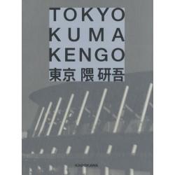 Tokyo de Kuma Kengo