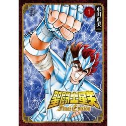 Saint Seiya - Final Edition 1
