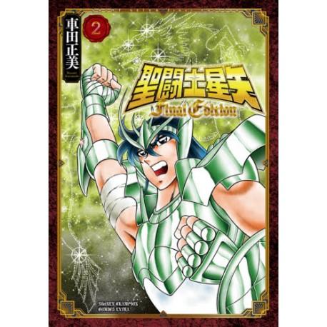 Saint Seiya - Final Edition 2