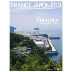 France Japon Éco N°164