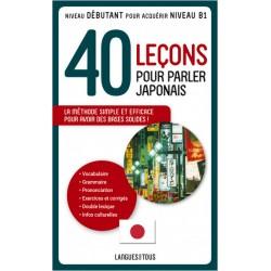 40 leçons pour parler japonais