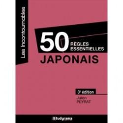 Japonais - 50 règles essentielles