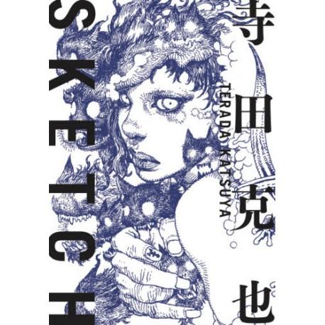 Katsuya Terada - Sketch