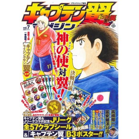 Captain Tsubasa Magazine vol.7