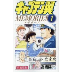 Captain Tsubasa Memories 1