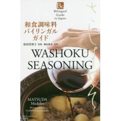 Washoku Seasoning
