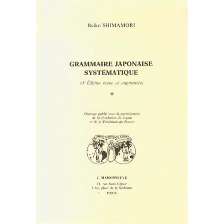 Grammaire japonaise systématique