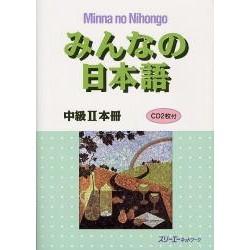 Minna no Nihongo Chûkyû 2 - Honsatsu