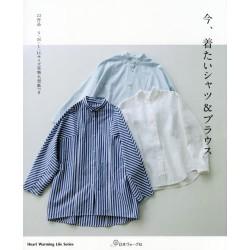 Ima kitai shirts to blouse